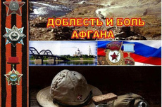 http://www.rybinsk-portal.ru/images/news/block//5656b.jpg