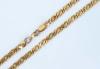 Цепочки Золотая цепочка.  Вход.  Металл: Золото 585 пробы.Вес: от 20 гр.Длина...