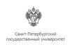 Молодым ученым СПбГУ вручили сертификаты на получение грантов президента Российской Федерации