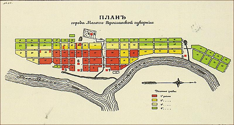 План города Мологи Ярославской