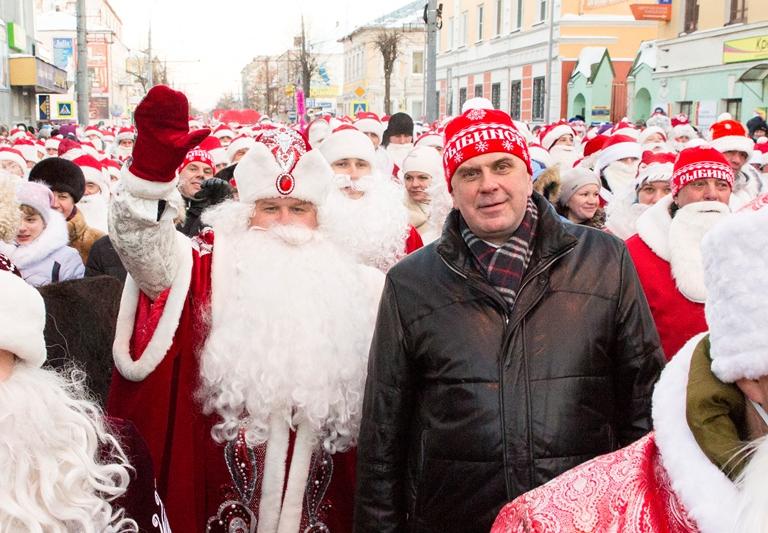Знакомства С Кем Встретить Новый Год Рыбинск