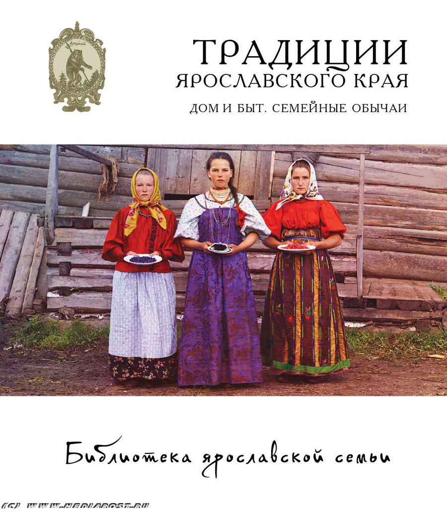 Конкурс семья и народные традиции