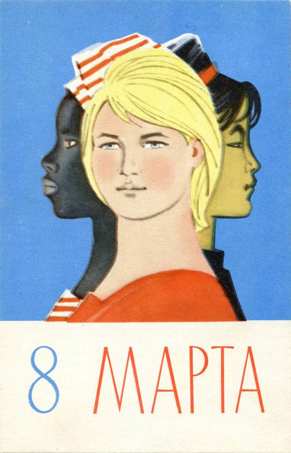 Chitamedia.ru подготовил подборку советских открыток и плакатов начиная с х годов.